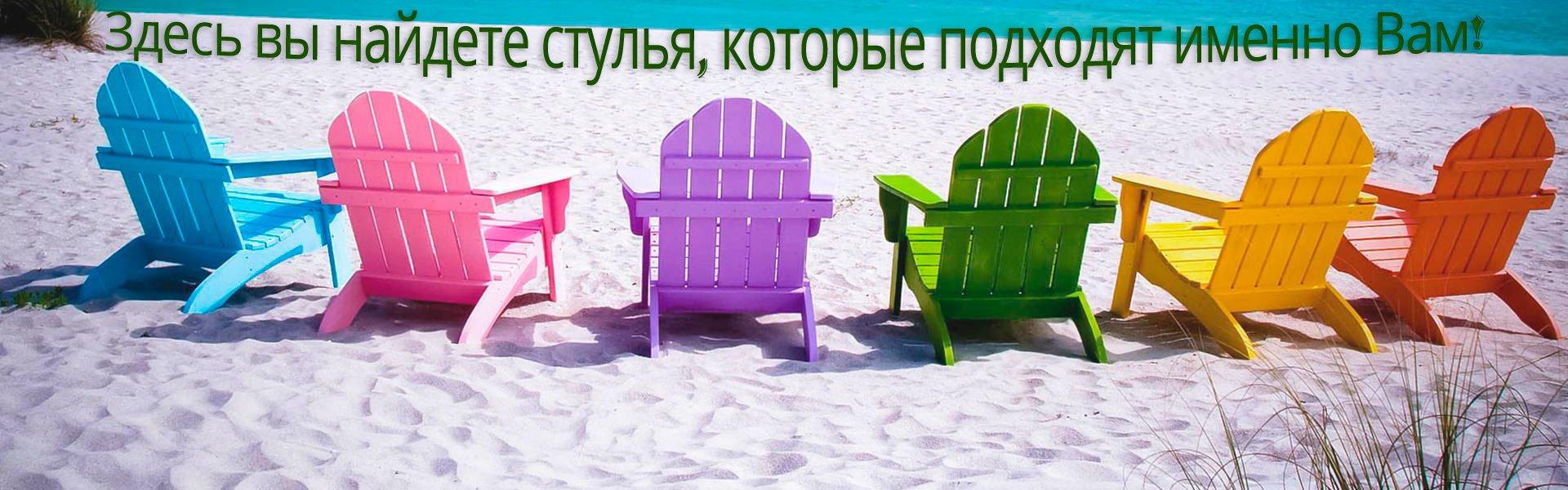 Stulya