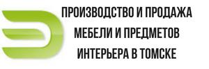 Мебельный Магазин Эргономика